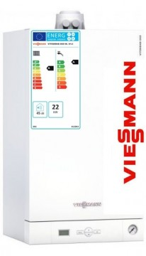 poza 4130 Lei Vitodens 050-W ERP - 33 kW Centrala termica Viessmann model nou cu robinet de incarcare